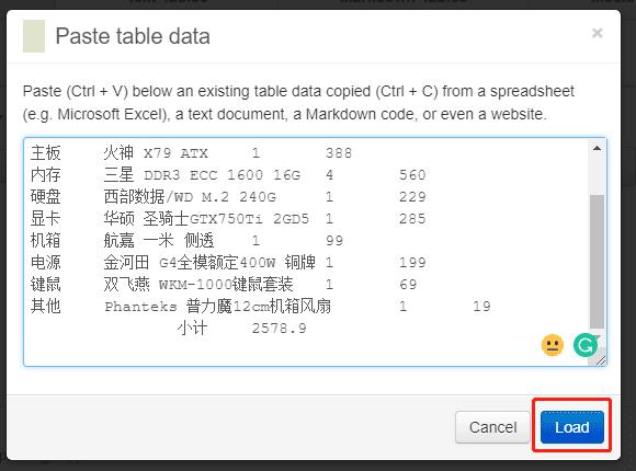 粘貼表格數據