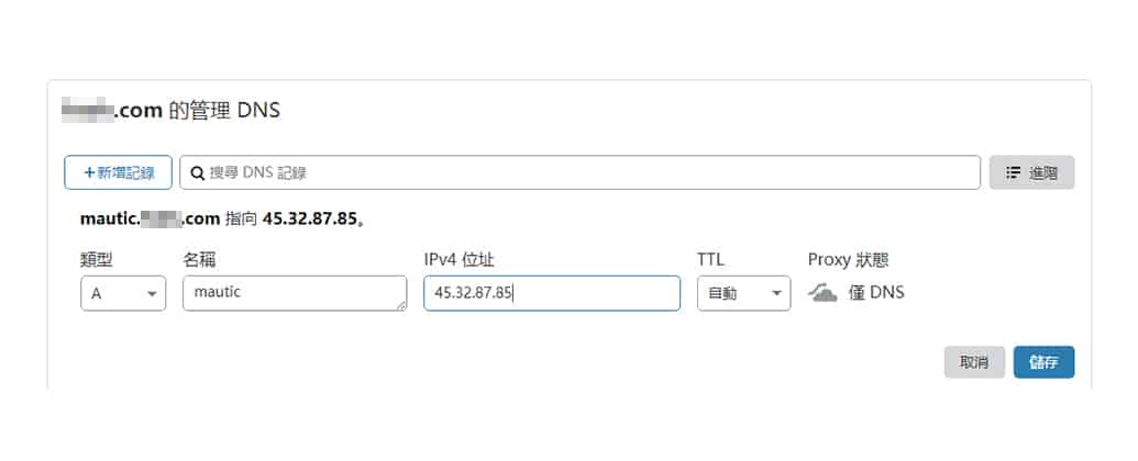 cloudflare DNS 配置